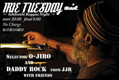 0315irie tuesday