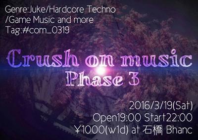 0319crushonmusic