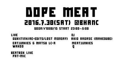 201607dope