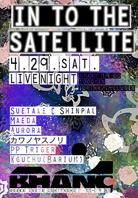 In to the Satellite Live 20170429