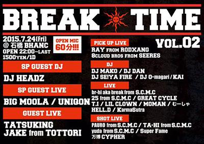 break0726